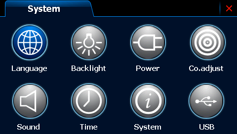 Settings (1) Language (2) Backlight (3) Power (4) Calibration (5)
