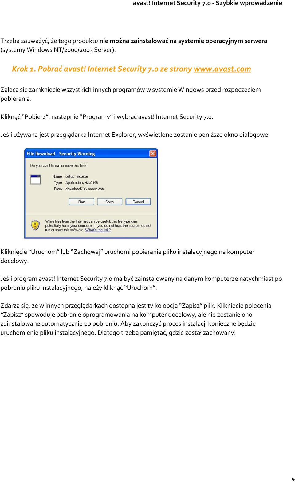 Internet Security 7.0.