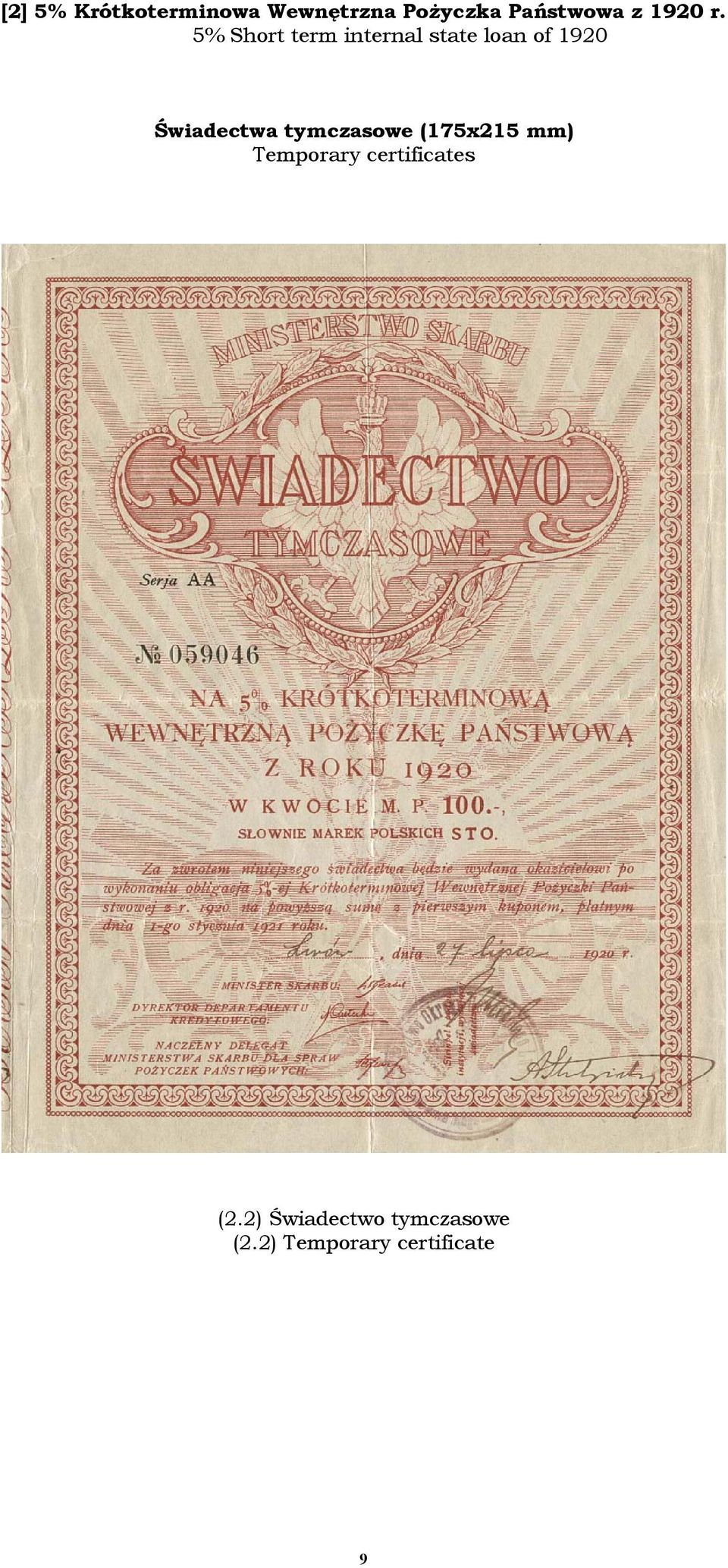 5% Short term internal state loan of 1920 Świadectwa