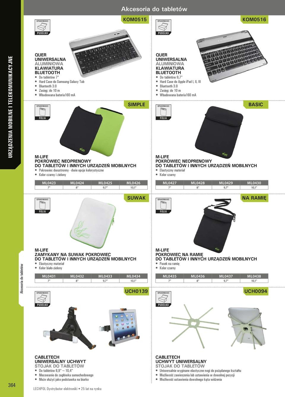 "UNIWERSALNA ALUMINIOWA KLAWIATURA BLUETOOTH Do tabletów 9,7"" Hard Case do Apple ipad I, II, III Bluetooth 3."