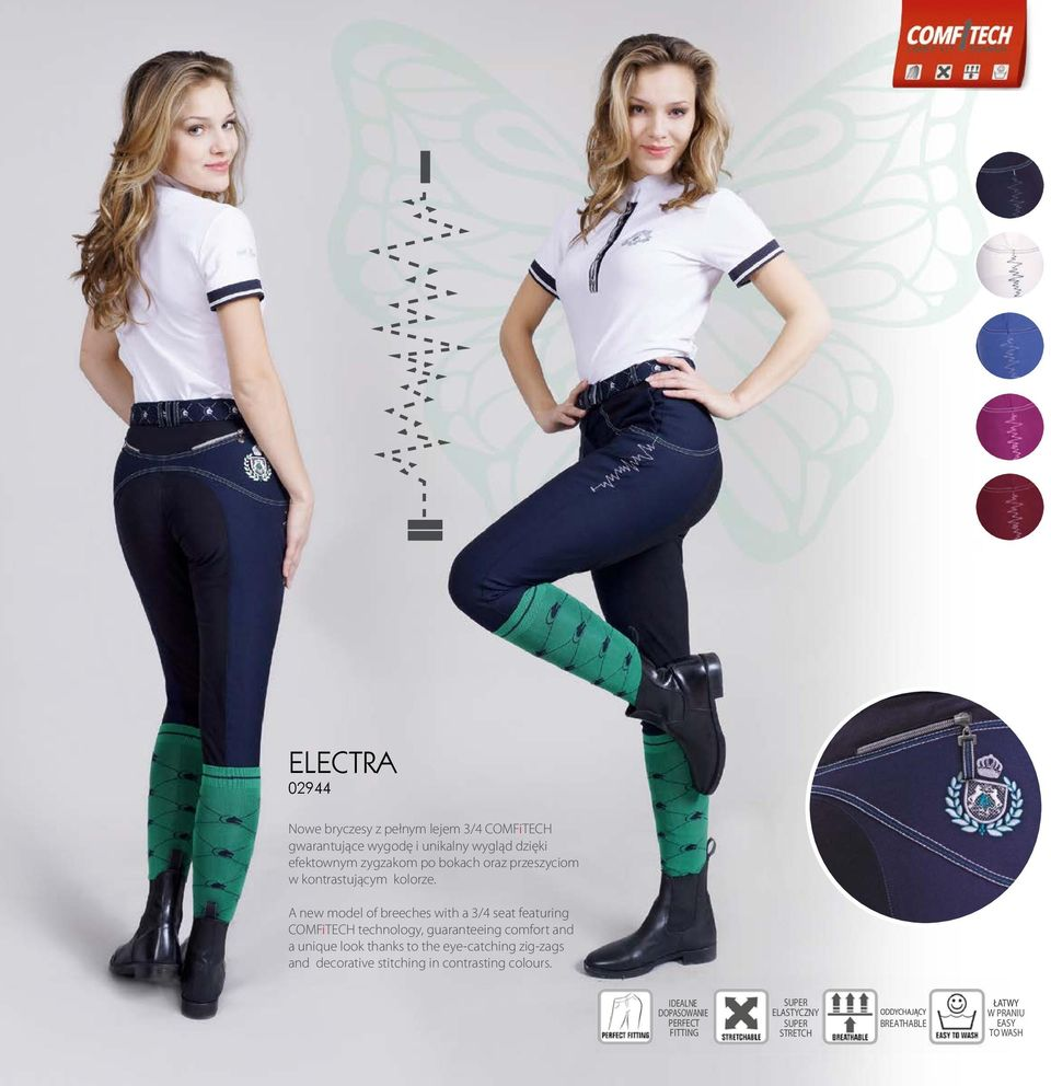 A new model of breeches with a 3/4 seat featuring COMFiTECH technology, guaranteeing comfort and a unique look thanks
