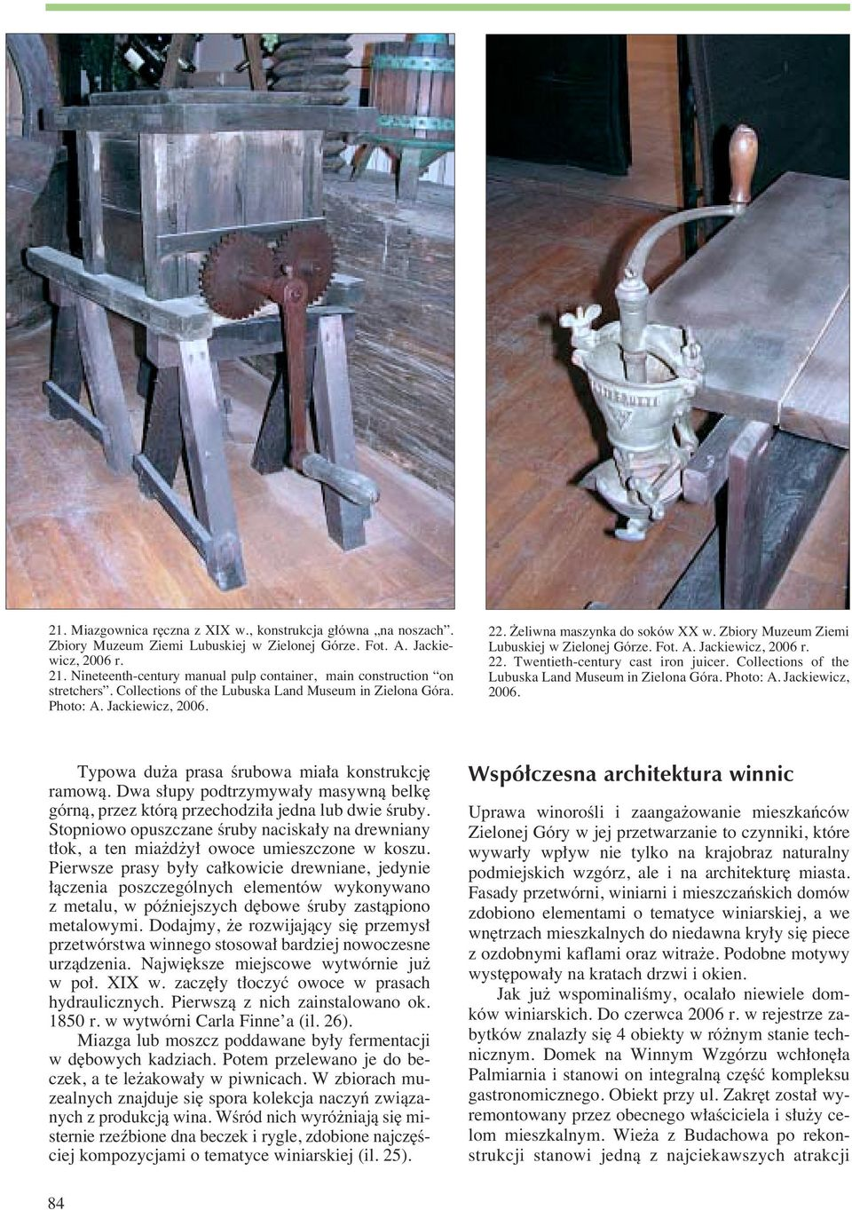 Zbiory Muzeum Ziemi Lubuskiej w Zielonej Górze. Fot. A. Jackiewicz, 2006 r. 22. Twentieth-century cast iron juicer. Collections of the Lubuska Land Museum in Zielona Góra. Photo: A. Jackiewicz, 2006. Typowa du a prasa Êrubowa mia a konstrukcj ramowà.