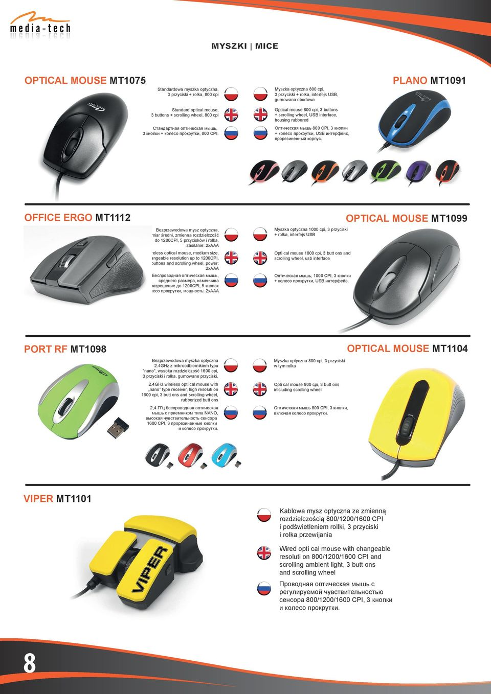 Optical mouse 800 cpi, 3 buttons + scrolling wheel, USB interface, housing rubbered Оптическая мышь 800 CPI, 3 кнопки + колесо прокрутки, USB интерфейс, прорезиненный корпус.