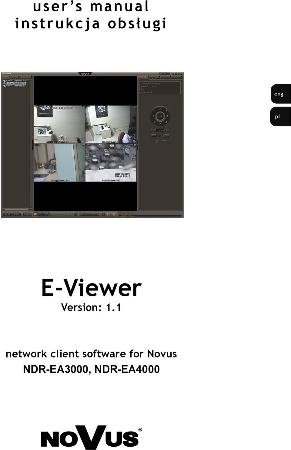 1 network client software