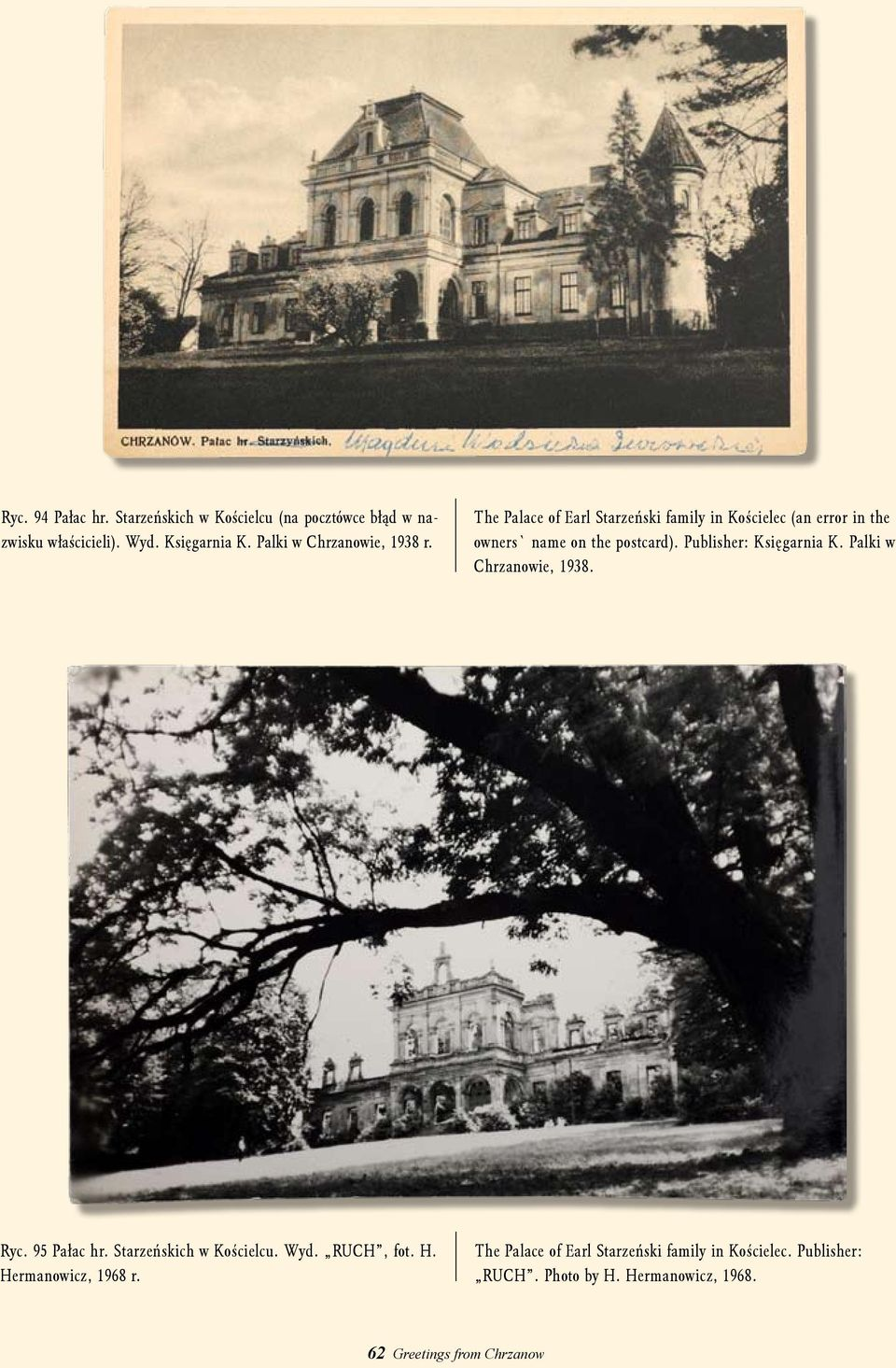 The Palace of Earl Starzeński family in Kościelec (an error in the owners` name on the postcard). Publisher: Księgarnia K.