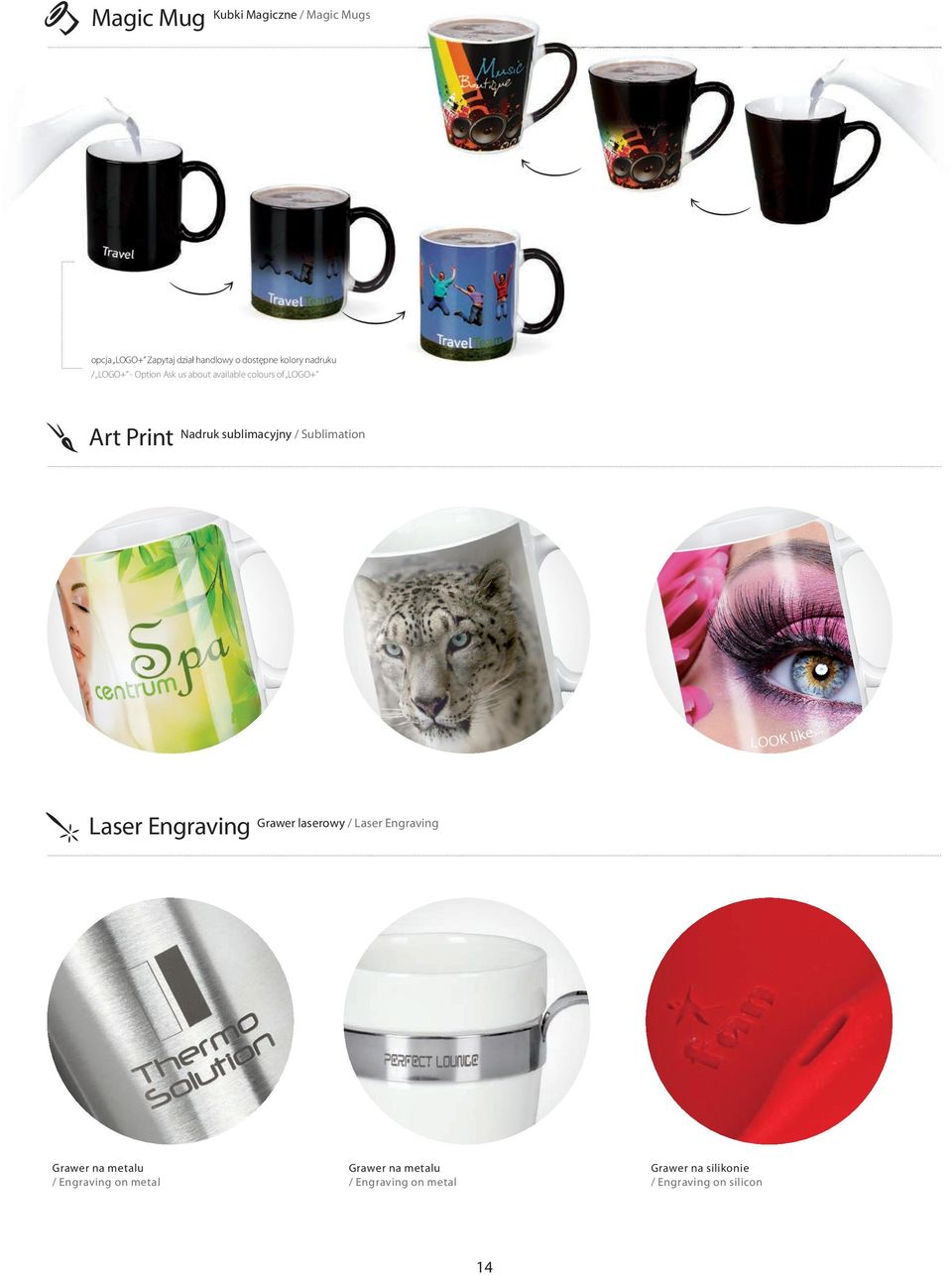 sublimacyjny / Sublimation Laser Engraving Grawer laserowy / Laser Engraving Grawer na