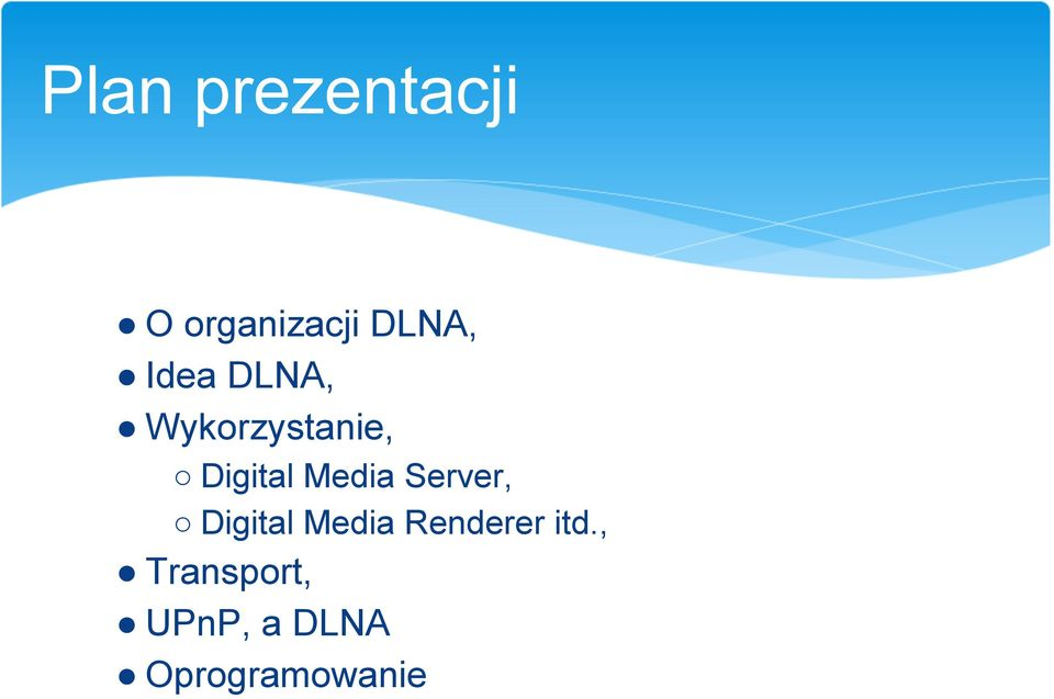 Media Server, Digital Media Renderer