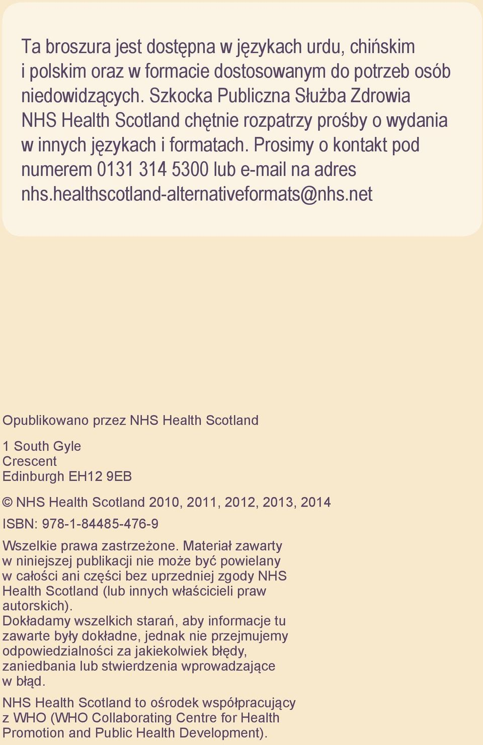 healthscotland-alternativeformats@nhs.