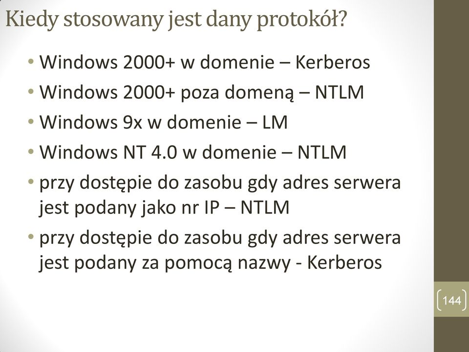 domenie LM Windows NT 4.