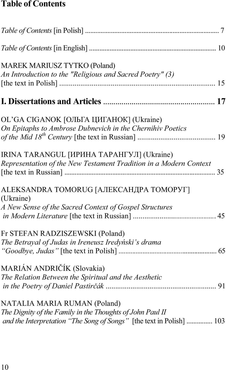 .. 19 IRINA TARANGUL [ ] (Ukraine) Representation of the New Testament Tradition in a Modern Context [the text in Russian].