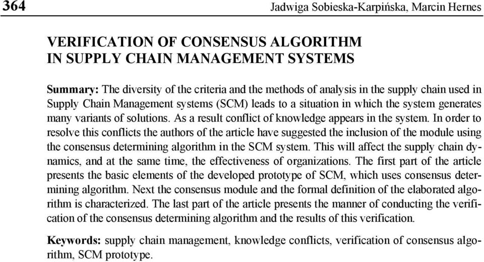 In order to resolve this conflicts the authors of the article have suggested the inclusion of the module using the consensus determining algorithm in the SCM system.
