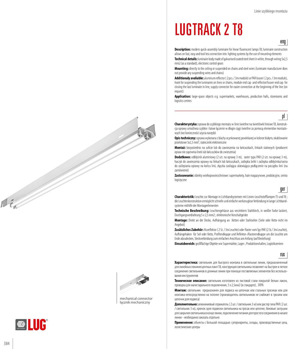 directly to the ceiling or suspended on chains and steel wires (luminaire manufacturer does not provide any suspending wires and chains) Additionaly avaliable: aluminum reflector ( 2 pcs.