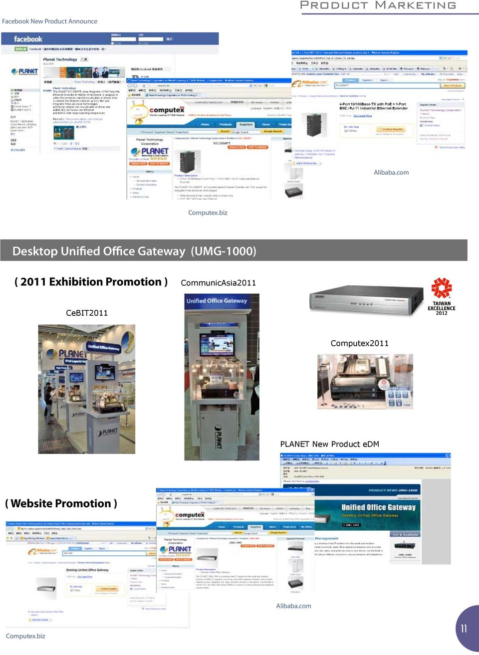 biz Desktop Unified Office Gateway (UMG-1000) ( 2011 Exhibition