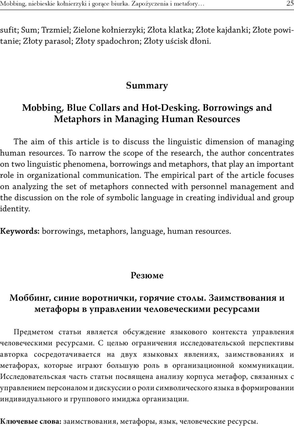 Summary Mobbing, Blue Collars and Hot-Desking. Borrowings and Metaphors in Managing Human Resources The aim of this article is to discuss the linguistic dimension of managing human resources.