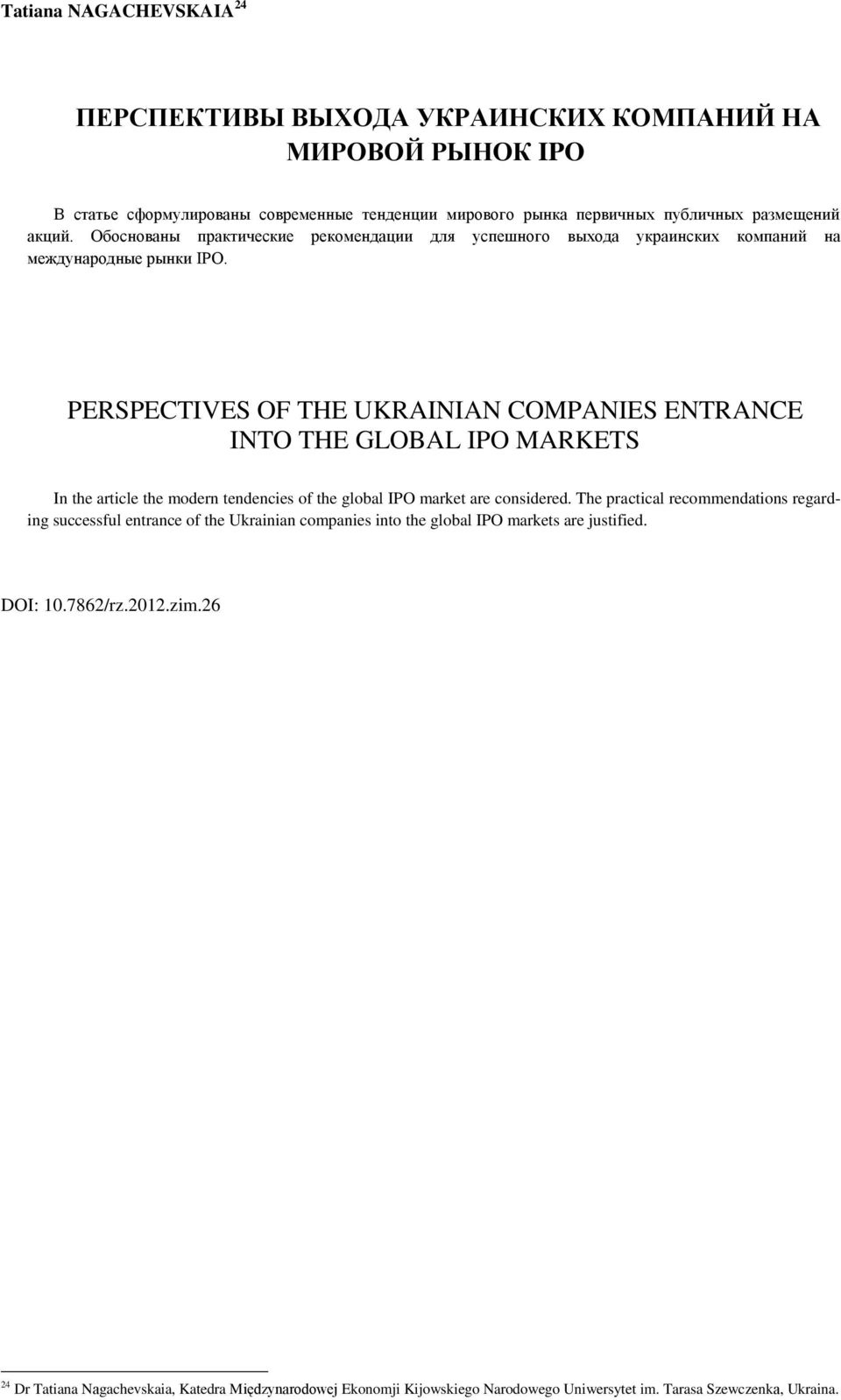 PERSPECTIVES OF THE UKRAINIAN COMPANIES ENTRANCE INTO THE GLOBAL IPO MARKETS In the article the modern tendencies of the global IPO market are considered.