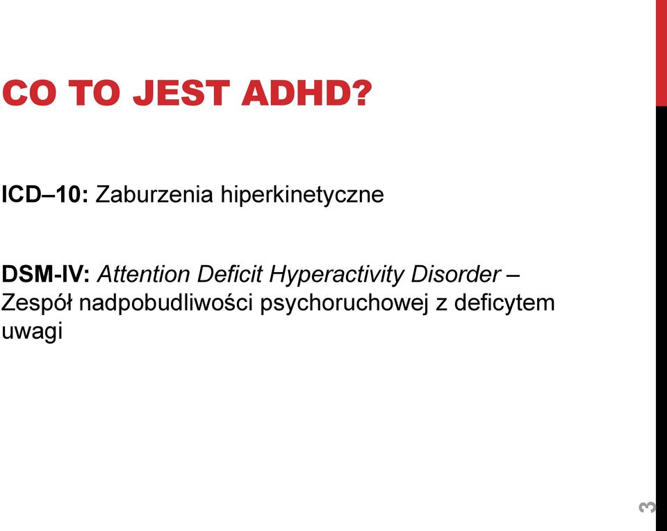 of adult attention deficit hyperactivity