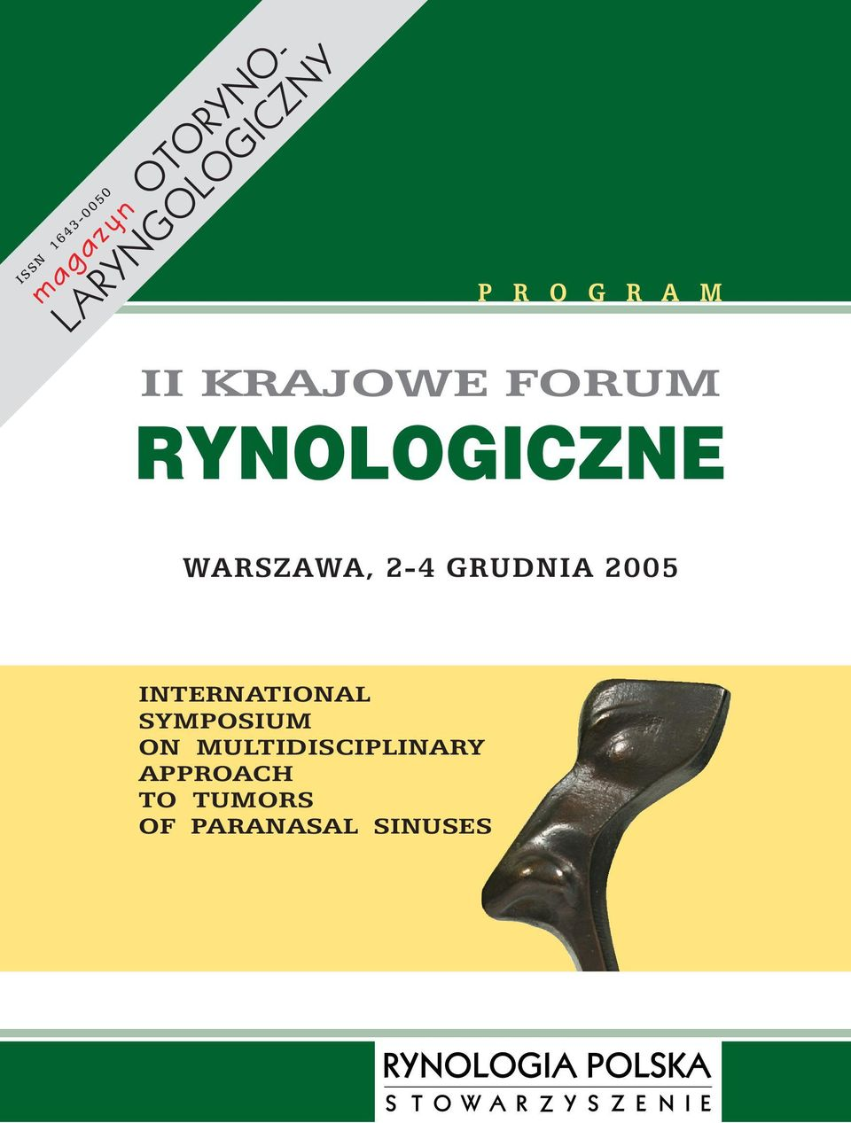 INTERNATIONAL SYMPOSIUM ON