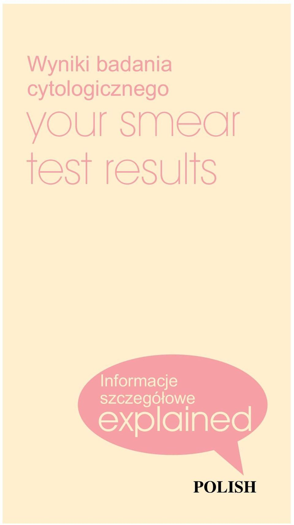 smear test results