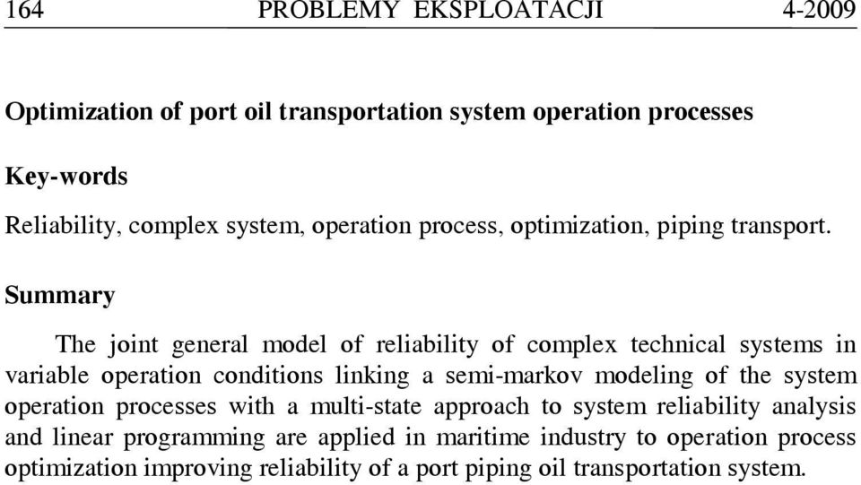 Summary The joint general model of reliability of complex technical systems in variable operation conditions linking a semi-markov modeling of