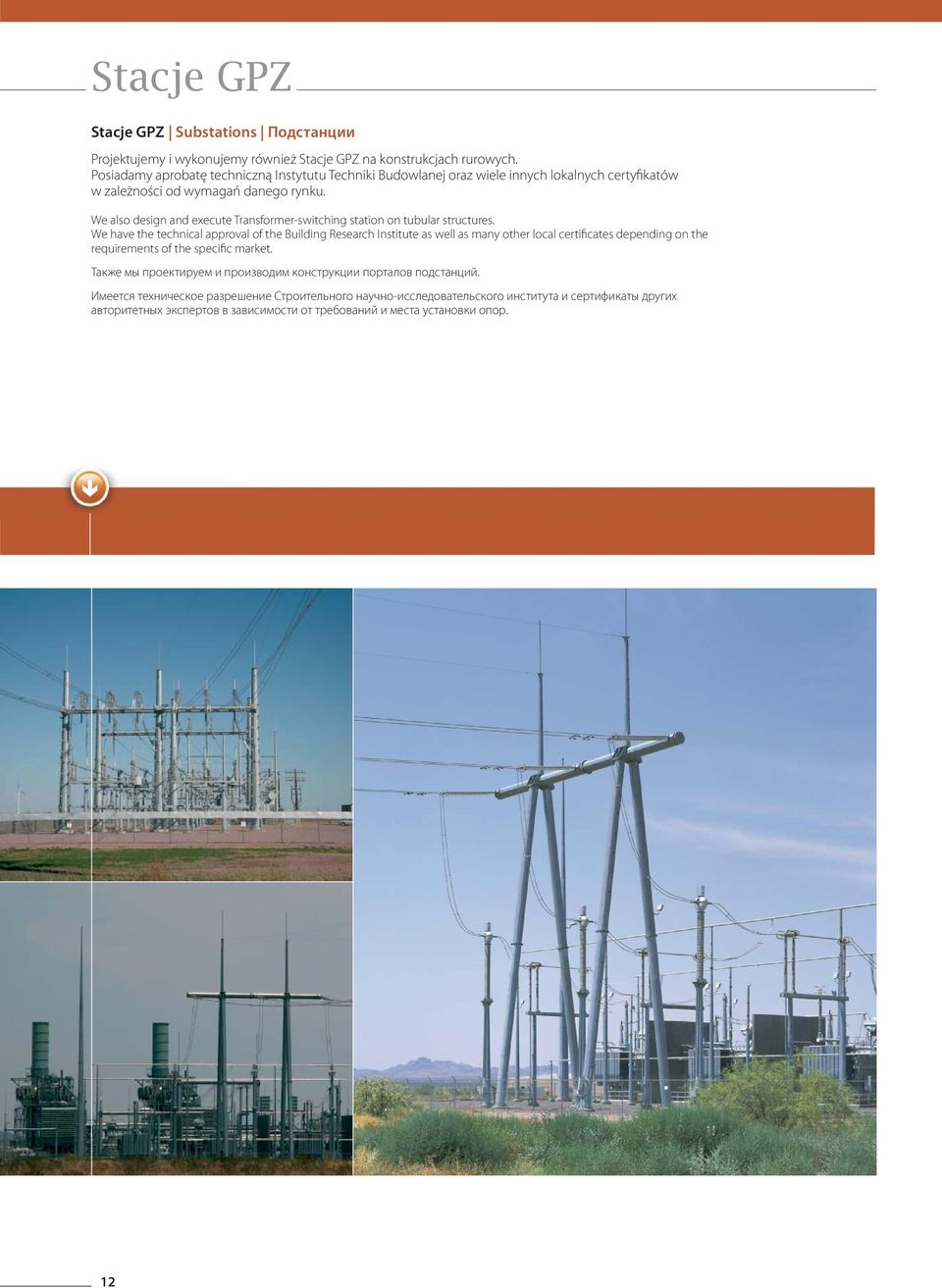 We also design and execute Transformer-switching station on tubular structures.