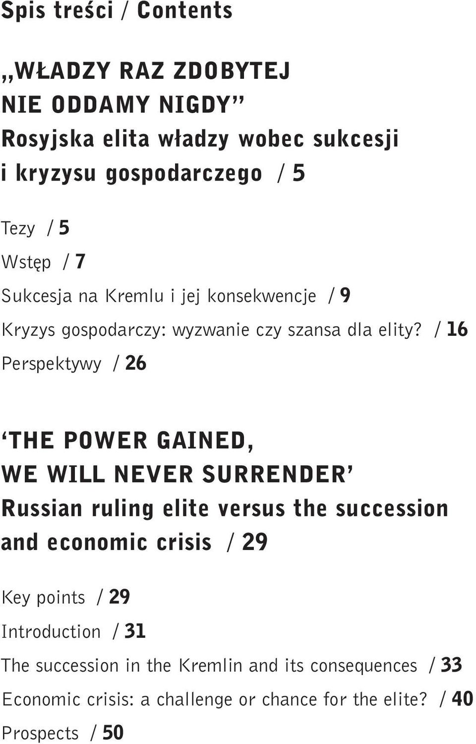 / 16 Perspektywy / 26 THE POWER GAINED, WE WILL NEVER SURRENDER Russian ruling elite versus the succession and economic crisis / 29