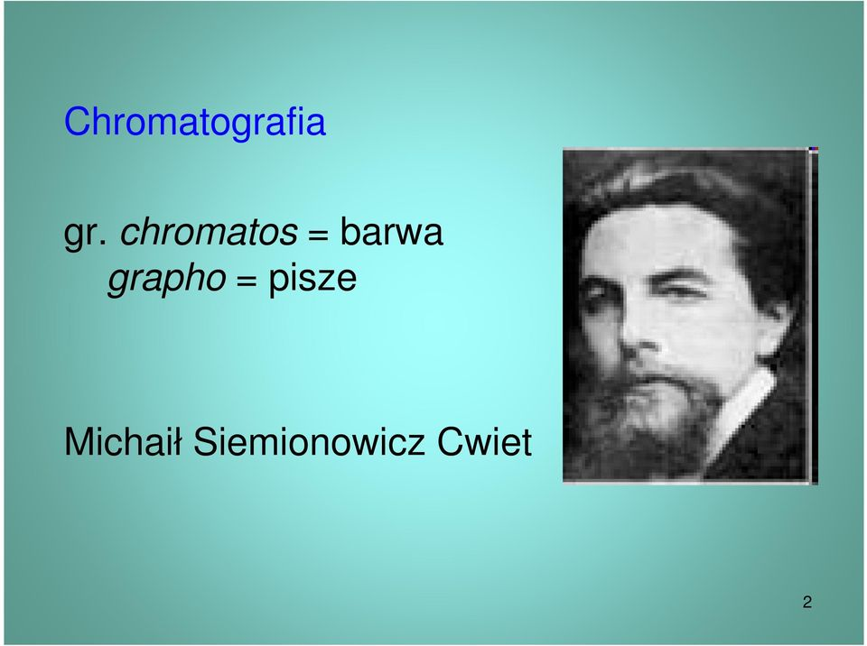 grapho = pisze