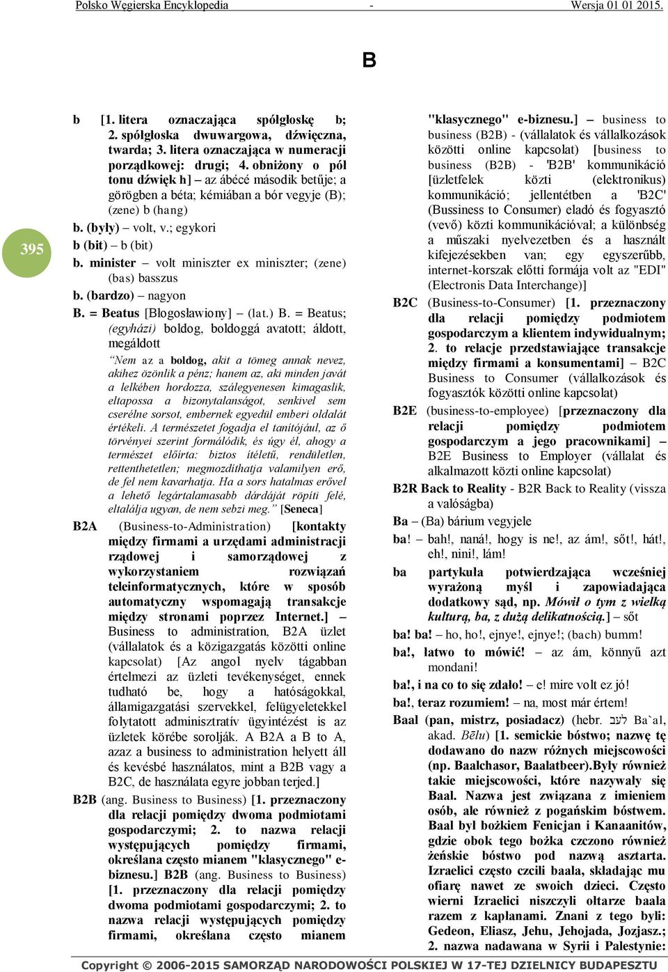 B2A (Business to Administration) [kontakty między firmami a